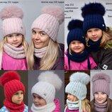 В наличии Детская зимняя шапка для девочки Шик от 4 лет 52 54 56 с меховым помпоном кольцо
