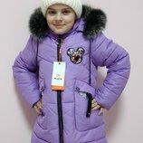 Тёплая зимняя куртка-пальто девочке,рост 116,122,128,140см