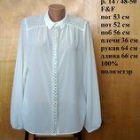 р 14 / 48-50 Стильная базовая нарядная белая айвори блуза блузка рубашка с бисером и паетками