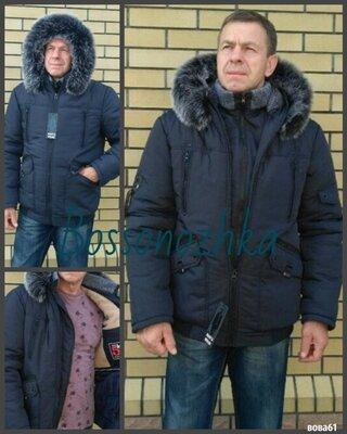 48-56, Мужская зимняя куртка. с мехом. Куртка с капюшоном. Чоловіча зимова куртка