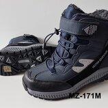 Зимние термо ботинки для мальчика