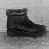 Мужские зимние ботинки стелька 29 см.