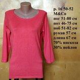 р 16 / 50-52 Романтичный джемпер блуза блузка коралловая из плотного трикотажа M&Co