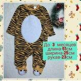 Флисовый человечек тигрюня на малыша