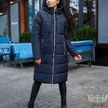 Куртка зима Размеры - 4244, 4648, 5052, 5456
