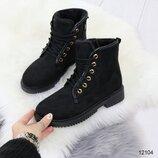 12104 ботинки Замшевые, ботинки зимние замшевые, ботинки черные, ботинки зимние женские