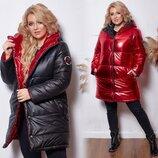 Очень теплая двухсторонняя курточка Манэ батал.Размеры 48-50,52-54,56-58.