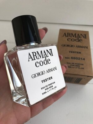 Тестер giorgio armani armani code 50мл