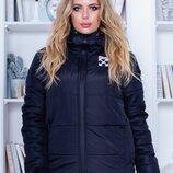 Новиночки Классная куртка-зима, размеры 48- 54