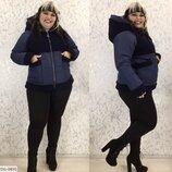 Новиночки Классная куртка-зима, размеры 48- 62