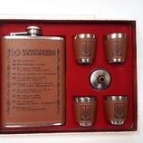 Подарочный набор на 270 мл фляга рюмки лейка 10 алкогольных заповедей
