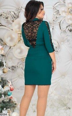 Платье на змейке с кружевной спинкой, большого размера