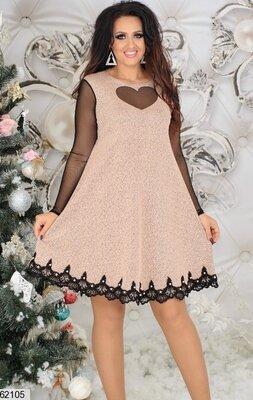 Красивое свободное платье, большого размера