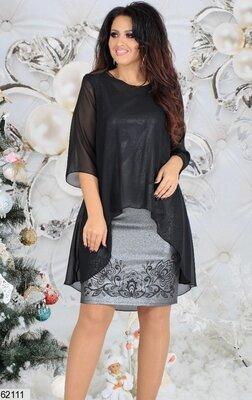 Приталенное платье с накидкой, большого размера