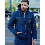 Куртка мужская Зима 7421