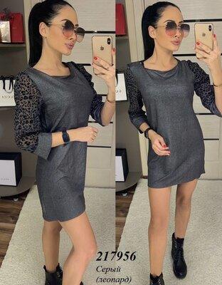 Платье нарядное люрекс