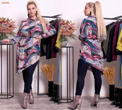 Великоепный женский костюм Кофта брюки ткань Вискоза Креп Дайвин 48, 50, 52, 54, 56, 58, 60, 62