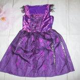 Очень красивое платье колдуньи