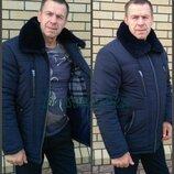 48-58, Мужская зимняя куртка. Мужская куртка без капюшона. Куртка теплая. Чоловіча зимова куртка
