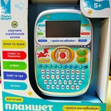 Дитячий розвиваючий планшет PL-719-51, 6 функцій, на укр. мові