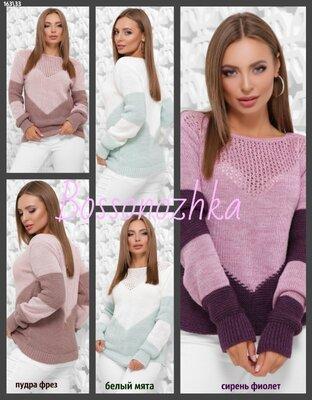 46-50, Женский вязаный свитер. Жіночий светр. женский легкий свитер. Ажурный джемпер