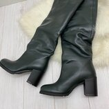 Женские кожаные сапоги евро-зима