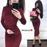 женский костюм юбка и топ велюр мг 8463