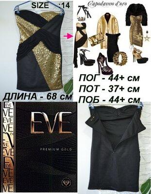 Маленькоe Черноe Платье   BLACKDRESS