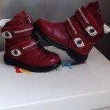 Скидка Зимние натуральные ботиночки