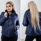 Куртка Цена 345 грн. Размер 52-54 Ткань плащевка, синтепон 100 и подкладка.