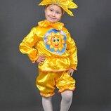 карнавальный костюм Солнышко, Солнышка, сонечко
