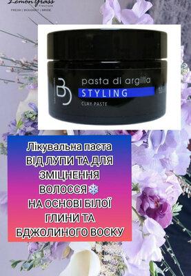 итальянская салонная косметическая продукция