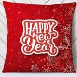 Стильная 3D-подушка New Year red