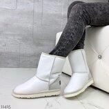 Женские белые кожаные угги UGG