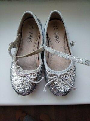 Балетки туфельки нарядные 17,5см стелька