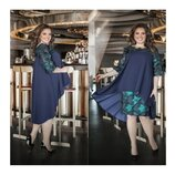 Ексклюзивна Коктейльна сукня 48-62 арт. 05102