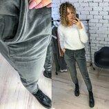 Стильные штаны, леггинсы на меху
