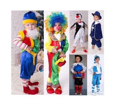 Костюмы новые карнавал мальчик 80-140 разные герои Украина фабрика
