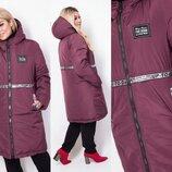 Куртка суровая зима Размеры 52-54, 56-58, 60-62