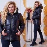 Куртка суровая зима Размеры-48-50 52-54 56-58
