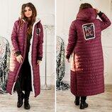 Пальто стеганое Батал Канада размеры 50-52,54-56