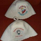 Новые шапочки для бани