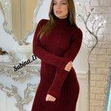 Вязанное платье 42-46р. 4 цвета
