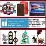 Подарки к Новому году, товары для дома, декор