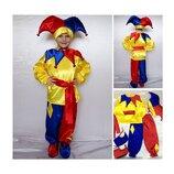 Новогодний костюм Арлекин Скоморох Петрушка 2 размера на 3-7 лет.