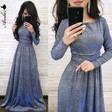Вечернее платье макси,2 цвета