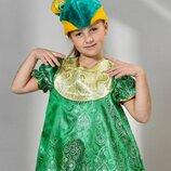 Карнавальный костюм Царевна Лягушка 3-6 лет
