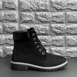 Зимние мужские ботинки timberland распродажа последних размеров