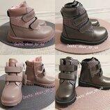 Зимние ботинки для девочки Jong golf