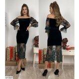 Сукня оксамит 50-64 арт. 05116